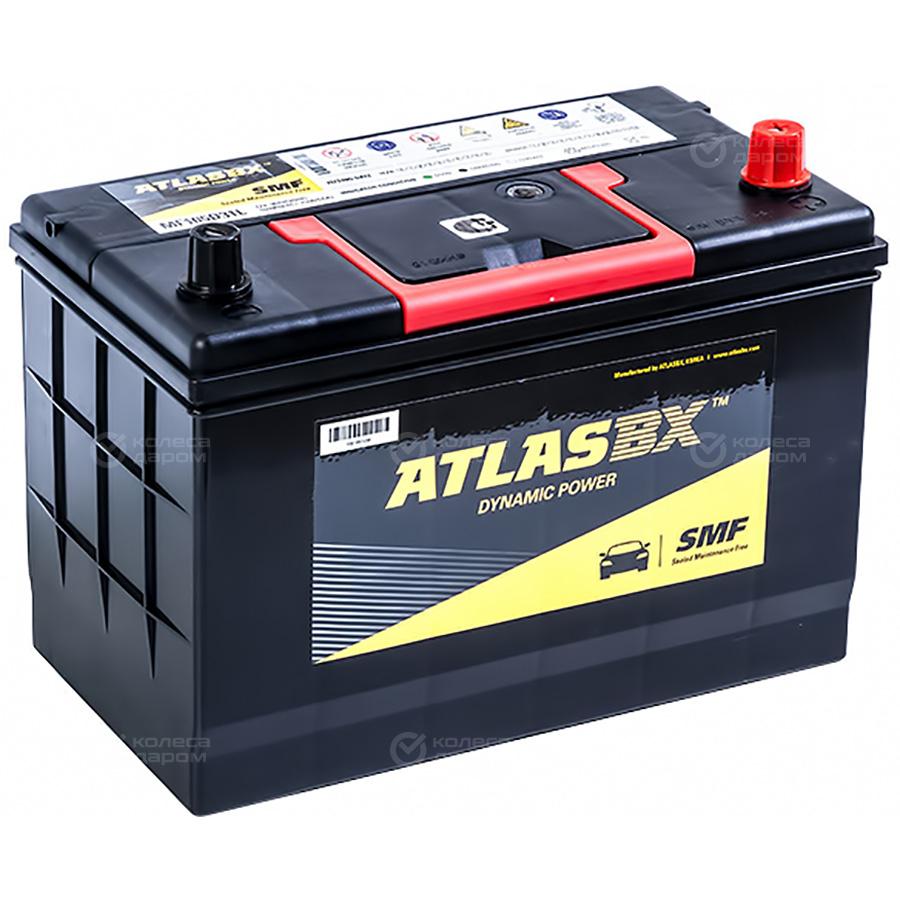 Atlas Аккумулятор легковой