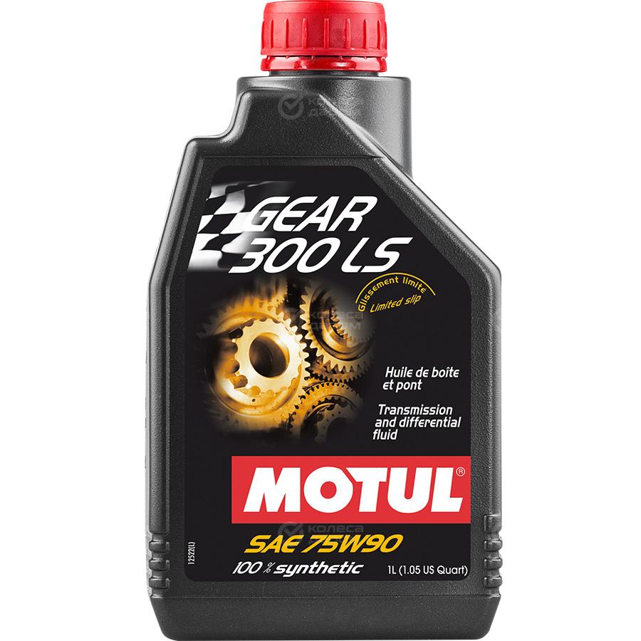 Motul Трансмиссионное масло для автомобиля Motul Gear 300 LS 75W90 1л