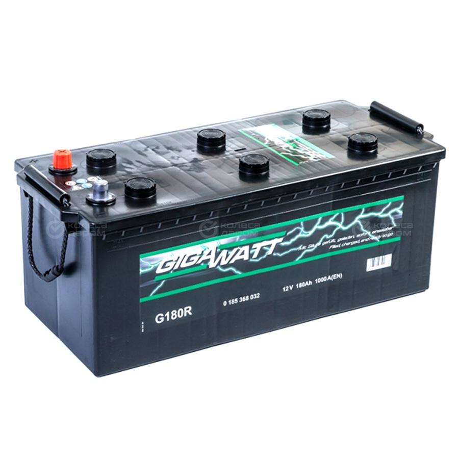 Gigawatt Грузовой аккумулятор