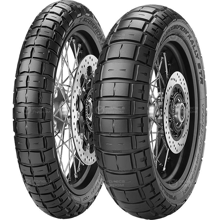 hy1906 hy1906p 130a 65v Pirelli Scorpion Rally STR 130/80 R17 65V