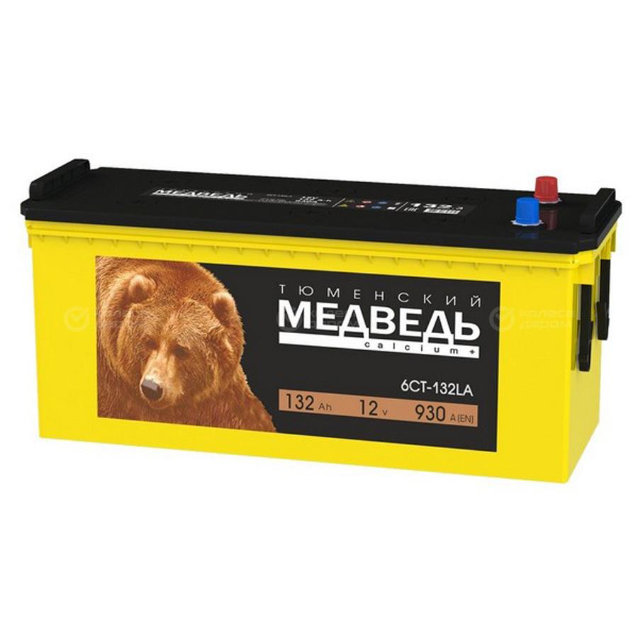Тюменский Медведь Грузовой аккумулятор  Грузовые 6 СТ 132 А3 (132Ач п/п)
