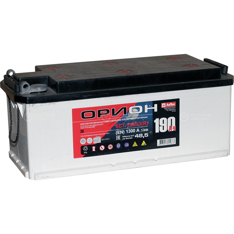 Орион Грузовой аккумулятор