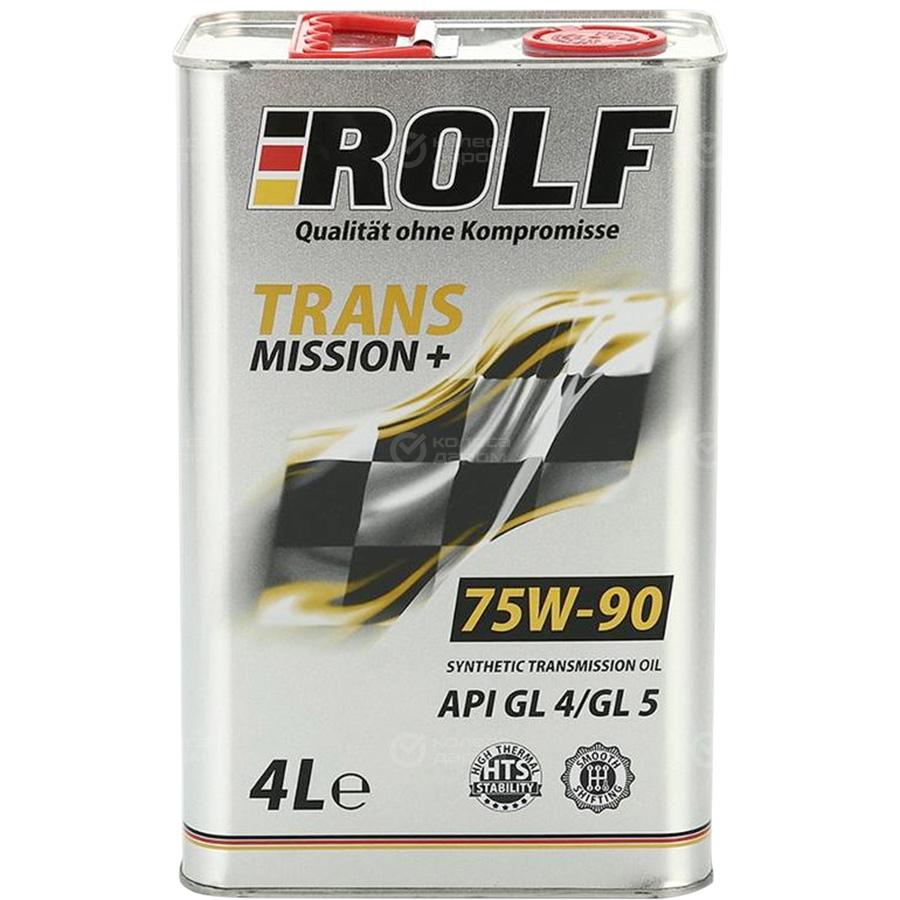 Rolf Трансмиссионное масло для автомобиля ROLF Transmission Plus GL-4/GL-5 75w90 4л